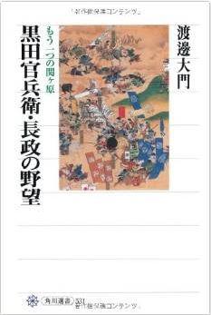 20141208_book1