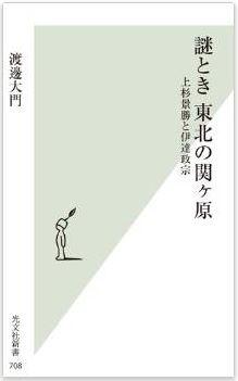 20141208_book2