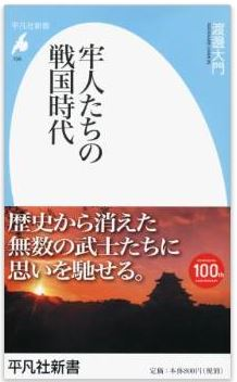 20141210_book3