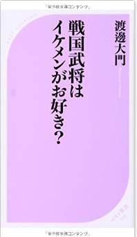 20141210_book4