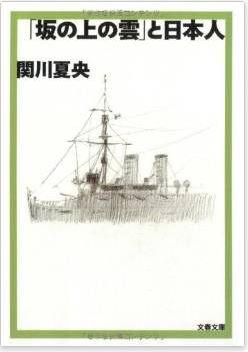 20141231_book1