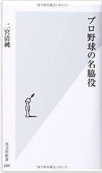 20141231_book2