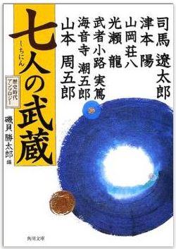 20150109_book2
