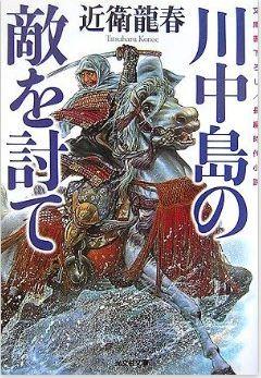20150112_book1