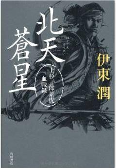 20150114_book2