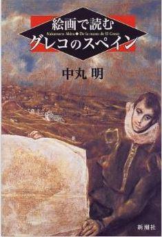 20150121_book1
