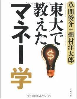 20150129_book1