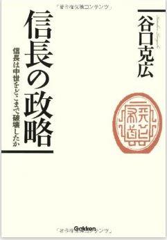20150306_book1