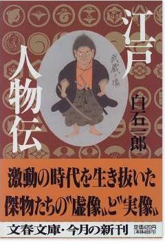20150307_book1