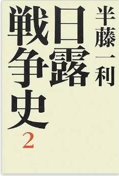 20150309_book1