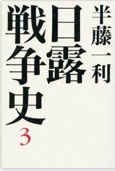 20150309_book2
