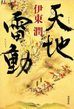 20150423_book