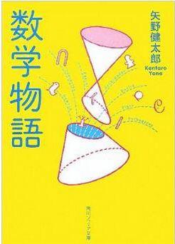 20150424_book1