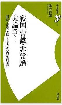 20150417_book1