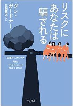 20150526_book