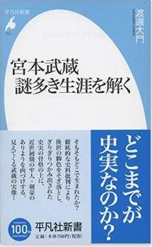 20150531_book2