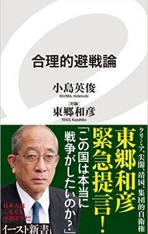 20150715_book1
