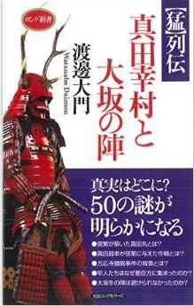 20150728_book1