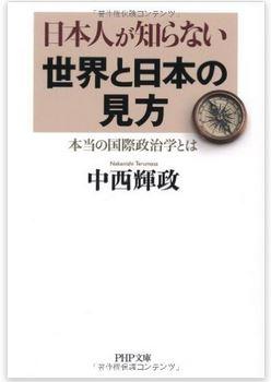 20150801_book
