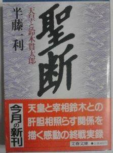 20150814_book1_2