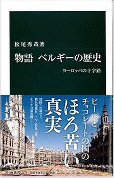 20150826_book1