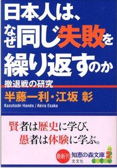20150827_book3