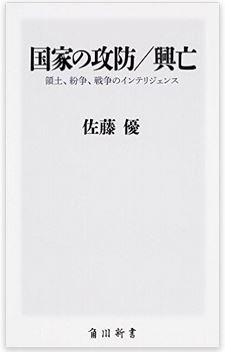 20150907_book