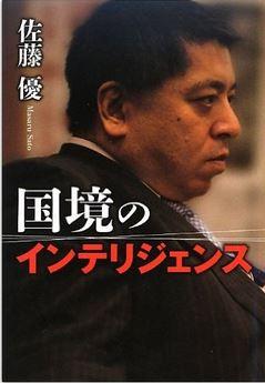 20150907_book1