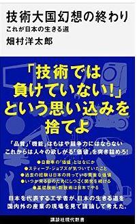 20150917_book1