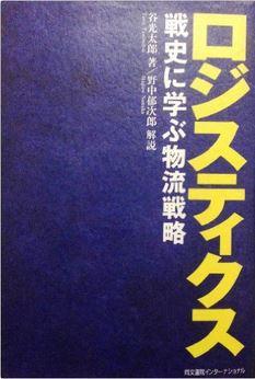 20150924_book2
