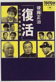 20151003_book1