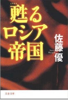 20151010_book1