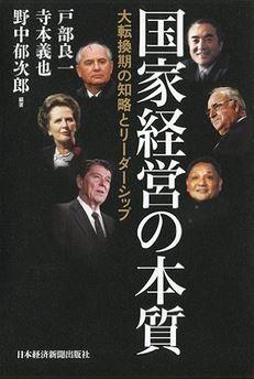 20151023_book1