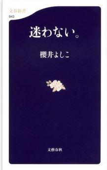 20151101_book