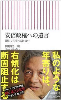 20151102_book1