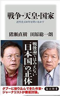 20151103_book1