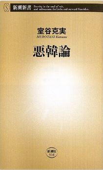 20151108_book1
