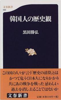 20151218_book1