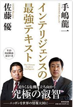 20160114_book1