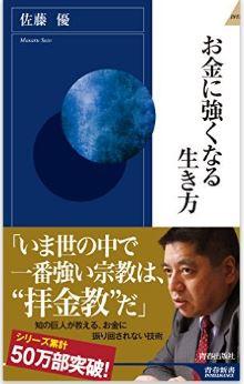 20160202_book1