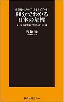 20160203_book1