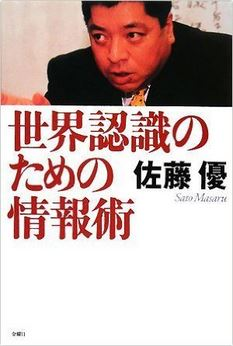 20160211_book1