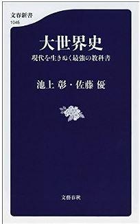 201616_book1