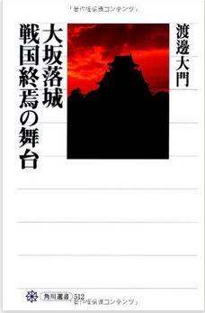 20160218_book1
