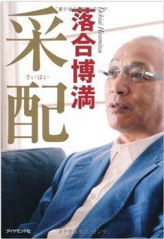 20160301_book