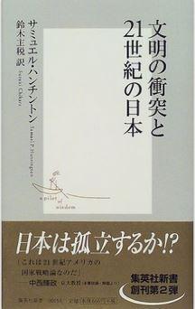20160301_book_2