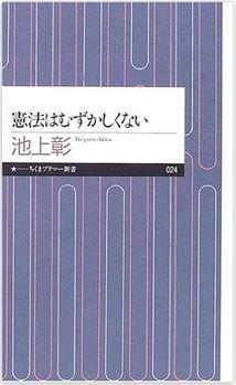 20160303_book1