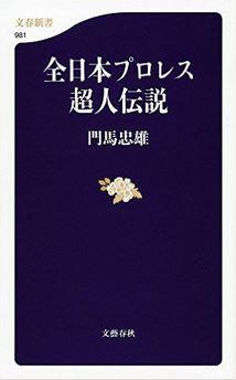 20160308_book1