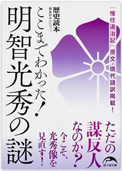 20160323_book1