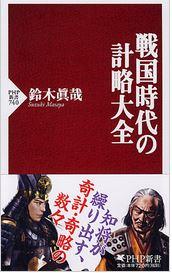 20160330_book1